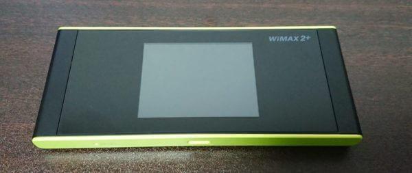 WiMAX2+W05