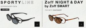 Zoff-NIGHT & DAY